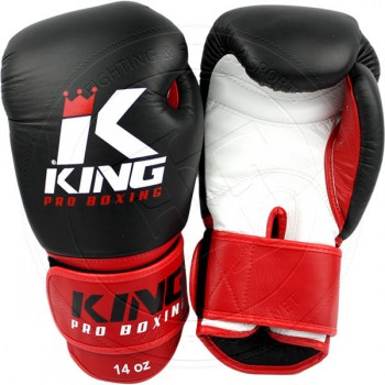 King Pro Leather Boxing Gloves BlackRed